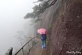 三清山風景區:1080412014.JPG