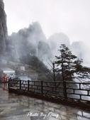 三清山風景區:1080412013.jpg