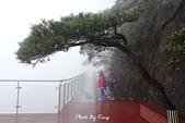 三清山風景區:1080412019.JPG