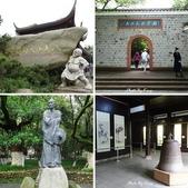 八大山人梅湖風景區:相簿封面