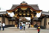 京都元離宮二條城:1081026012.JPG