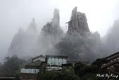 三清山風景區:1080412002.JPG