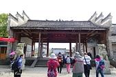 龍虎山景區-上清古鎮+張天師府:1080412101.JPG
