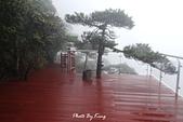三清山風景區:1080412020.JPG