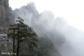 三清山風景區:1080412006.JPG