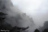 三清山風景區:1080412007.JPG