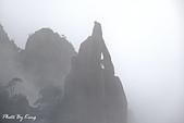 三清山風景區:1080412008.JPG