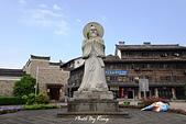 龍虎山景區-上清古鎮+張天師府:1080412109.JPG