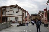 龍虎山景區-古越水街:1080412314.JPG