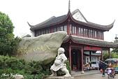 八大山人梅湖風景區:1080413102.JPG