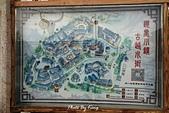 龍虎山景區-古越水街:1080412303.JPG
