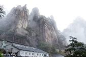 三清山風景區:1080412005.JPG