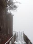 三清山風景區:1080412017.jpg