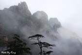 三清山風景區:1080412009.JPG