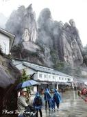 三清山風景區:1080412011.jpg