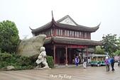 八大山人梅湖風景區:1080413101.JPG