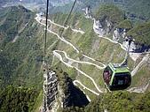 天門山之旅:16天門山纜車.jpg