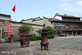 龍虎山景區-上清古鎮+張天師府:1080412106.JPG