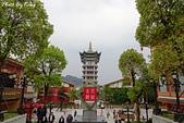 龍虎山景區-古越水街:1080412304.JPG
