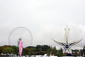 大阪萬博紀念公園:1081025012.JPG