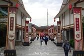 龍虎山景區-古越水街:1080412313.JPG
