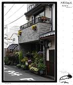 【2009 關西】Day 6 --- 大阪に遊びましょう:_MG_0003.jpg