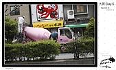 【2009 關西】Day 6 --- 大阪に遊びましょう:_MG_0005.jpg