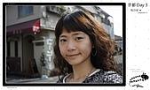 【2009 關西】Day 3 --- もう一日京都に行こう:_MG_0003.jpg