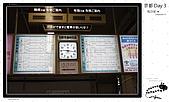 【2009 關西】Day 3 --- もう一日京都に行こう:_MG_0005.jpg