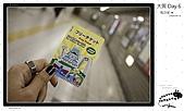 【2009 關西】Day 6 --- 大阪に遊びましょう:_MG_0008.jpg