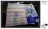 【2009 關西】Day 6 --- 大阪に遊びましょう:_MG_0016.jpg