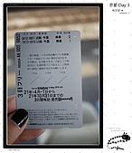 【2009 關西】Day 3 --- もう一日京都に行こう:_MG_0007.jpg