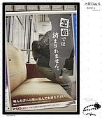 【2009 關西】Day 6 --- 大阪に遊びましょう:_MG_0010.jpg