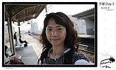 【2009 關西】Day 3 --- もう一日京都に行こう:_MG_0008.jpg