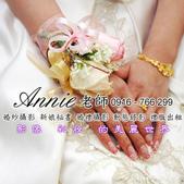 新竹新娘秘書孟君結婚:DSC_0107.jpg