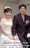新竹新娘秘書孟君結婚:DSC_0123.jpg