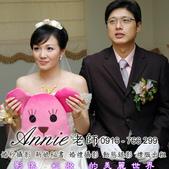 新竹新娘秘書孟君結婚:DSC_0152.jpg