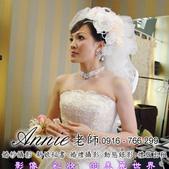 新竹新娘秘書孟君結婚:DSC_0226.jpg