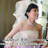 新竹新娘秘書孟君結婚:DSC_0227.jpg