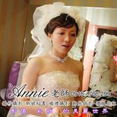 新竹新娘秘書孟君結婚:DSC_0228.jpg