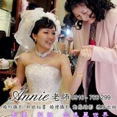 新竹新娘秘書孟君結婚:DSC_0236.jpg