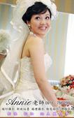 新竹新娘秘書孟君結婚:DSC_0241-01.jpg
