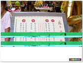 2012/08/11 台北萬華四面佛、艋舺剝皮寮、Good Smile餐廳和最強Figure展:image9.JPG