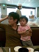 98/11/15 吃壽司:影像017.jpg