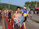 20080921 宜蘭梅花湖鐵人三項:P1050273-1.JPG