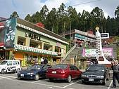 970405~06阿里山賞櫻之旅:今年1月開的「日出有大美」餐廳 賣小火鍋的 看網路新聞說價格合理