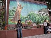 970405~06阿里山賞櫻之旅:下午4點多 先進去散散步
