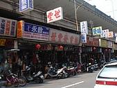 950819國立臺灣科學教育館-龐貝的一天:環河南路