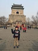 105以後照片:北京鐘樓之一.jpg