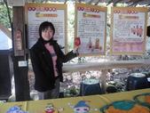 採訪活動照:2012 太平枇杷節